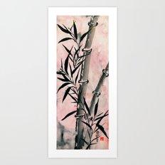 Aspirations Art Print