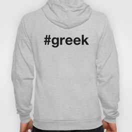 GREEK Hoody