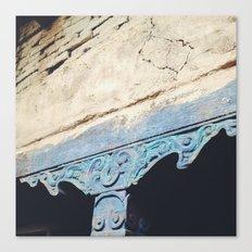 Turquoise Pillar Canvas Print