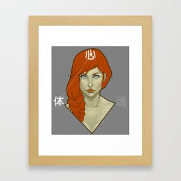 MIND, BODY and Soul Framed Art Print