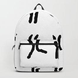 Chromosom Boy Nerd DNA Backpack