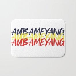 Aubameyang - Football Chant Bath Mat