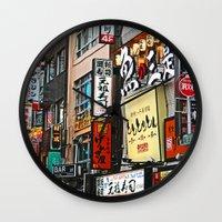 tokyo Wall Clocks featuring Tokyo by dora-isa