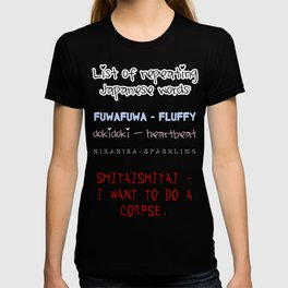 Repeating Words T-shirt