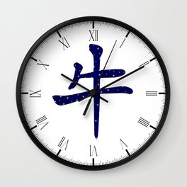 Chinese Year of the Ox Wall Clock