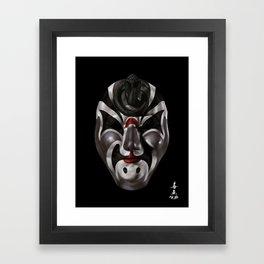 Five Deadly Venoms Snake Mask Framed Art Print