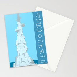 Travel to Heavens Arena Stationery Cards