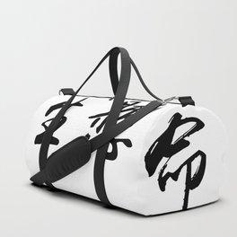To Die For- Esyokenmei Duffle Bag