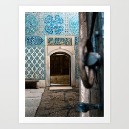 To the Courtyard of the Black Eunuchs Art Print