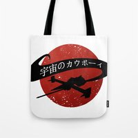 cowboy bebop Tote Bags featuring Space Cowboy - Red Sun by Snorting Pixels