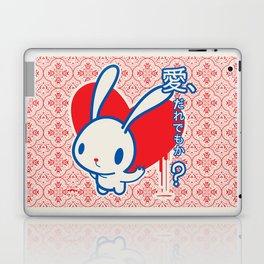 Love, Anyone? Laptop & iPad Skin