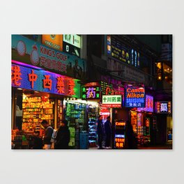 The light of night's streets_4 Canvas Print