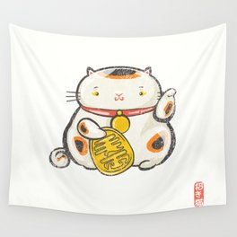 Maneki Neko [Special Lucky Toy Box] Wall Tapestry