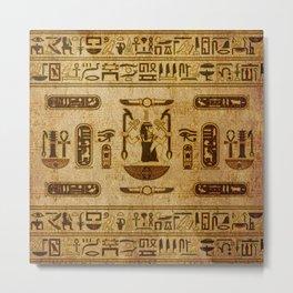Vintage Egyptian Ornament  Old Papyrus Metal Print