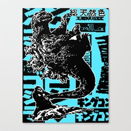 King Kong vs. Godzilla Canvas Print