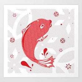 Fortune fish Art Print