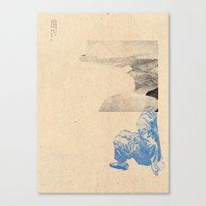 under 7 Canvas Print