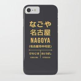 Vintage Japan Train Station Sign - Nagoya Chubu Black iPhone Case