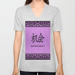 """Symbol """"Opportunity"""" in Mauve Chinese Calligraphy Unisex V-Neck"""