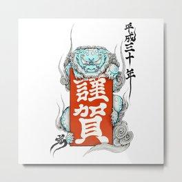 Japanese lion,KOMAINU Metal Print