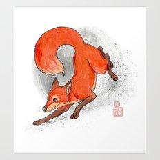 Fox Neighbor Art Print