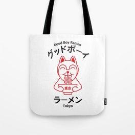 Good Boy Ramen Tokyo Tote Bag