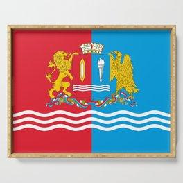 Flag of Ivanovo Serving Tray