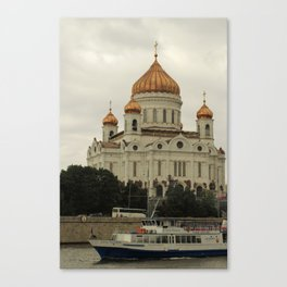 Jesus Christ The Savior Cathedral Canvas Print
