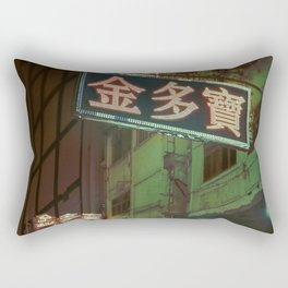 HK Rectangular Pillow
