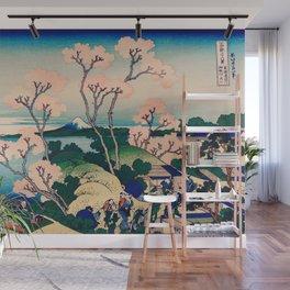 Katsushika Hokusai - Goten-Yama Hill, Shinagawa on the Tokaido Wall Mural