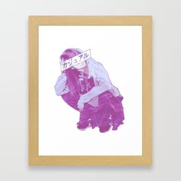 COMFORTABLE (PINK) - SAD JAPANESE ANIME AESTHETIC Framed Art Print