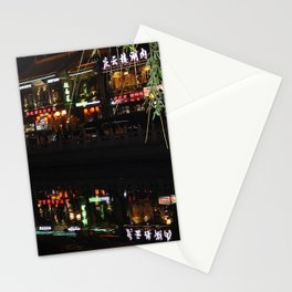 Beijing Reflection 1 Stationery Cards