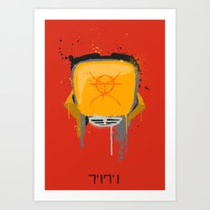 The Conduit Art Print