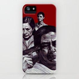 Ode to Kisapmata iPhone Case