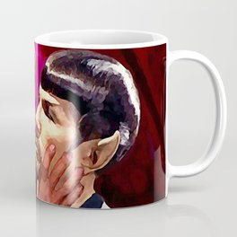 Between the mirrors Coffee Mug