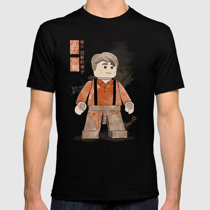 Captain Tightpants (Lego Firefly) T-shirt