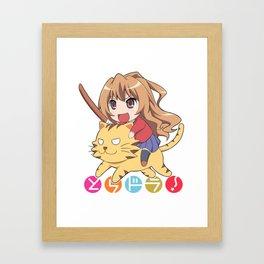 Toradora Cute Framed Art Print