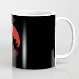 Kaiju Regeneration Coffee Mug