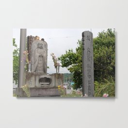 Shrine in Gunma, Japan Metal Print