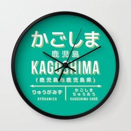 Vintage Japan Train Station Sign - Kagoshima Kyushu Green Wall Clock