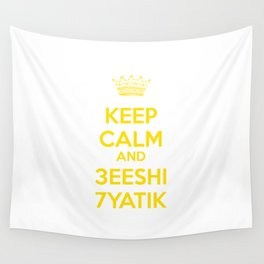Keep Calm Series Wall Tapestry