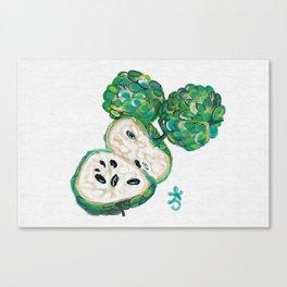 Sweet Sop Sugar Spring Canvas Print