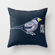Ikaruga Throw Pillow