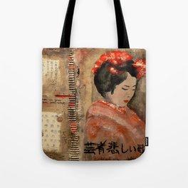 GEISHA SAD SONG Tote Bag
