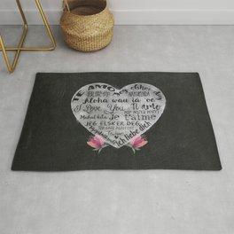 I Love You Chalk Heart Rug