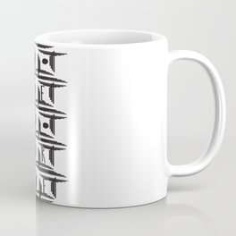 b&w Coffee Mug