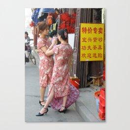 t(w)ogether i Shanghai Canvas Print