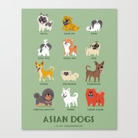 asian Canvas Prints featuring ASIAN DOGS by DoggieDrawings