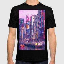 Osaka Citypop T-shirt