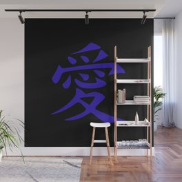 The word LOVE in Japanese Kanji Script - LOVE in an Asian / Oriental style writing. - Blue on Black Wall Mural